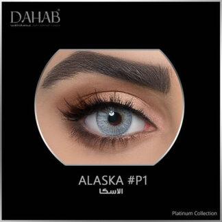 عدسات ذهب الكويت لون الاسكا مجوعة بلاتينيوم Dahab Lenses Kuwait - Alaska platinum collection 3
