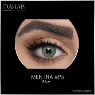 عدسات ذهب الكويت لون مينثا مجوعة بلاتينيوم Dahab Lenses Kuwait - Mentha platinum collection