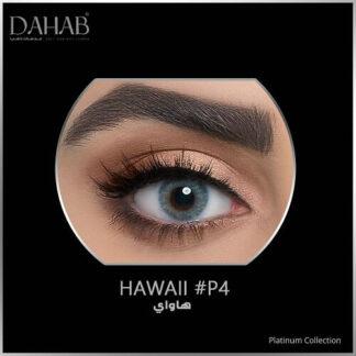 عدسات ذهب الكويت لون هاواى مجوعة بلاتينيوم Dahab Lenses Kuwait - Hawaii platinum collection 2