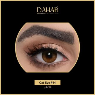 dahab lenses kuwait cat eye عدسات ذهب الكويت كات اى